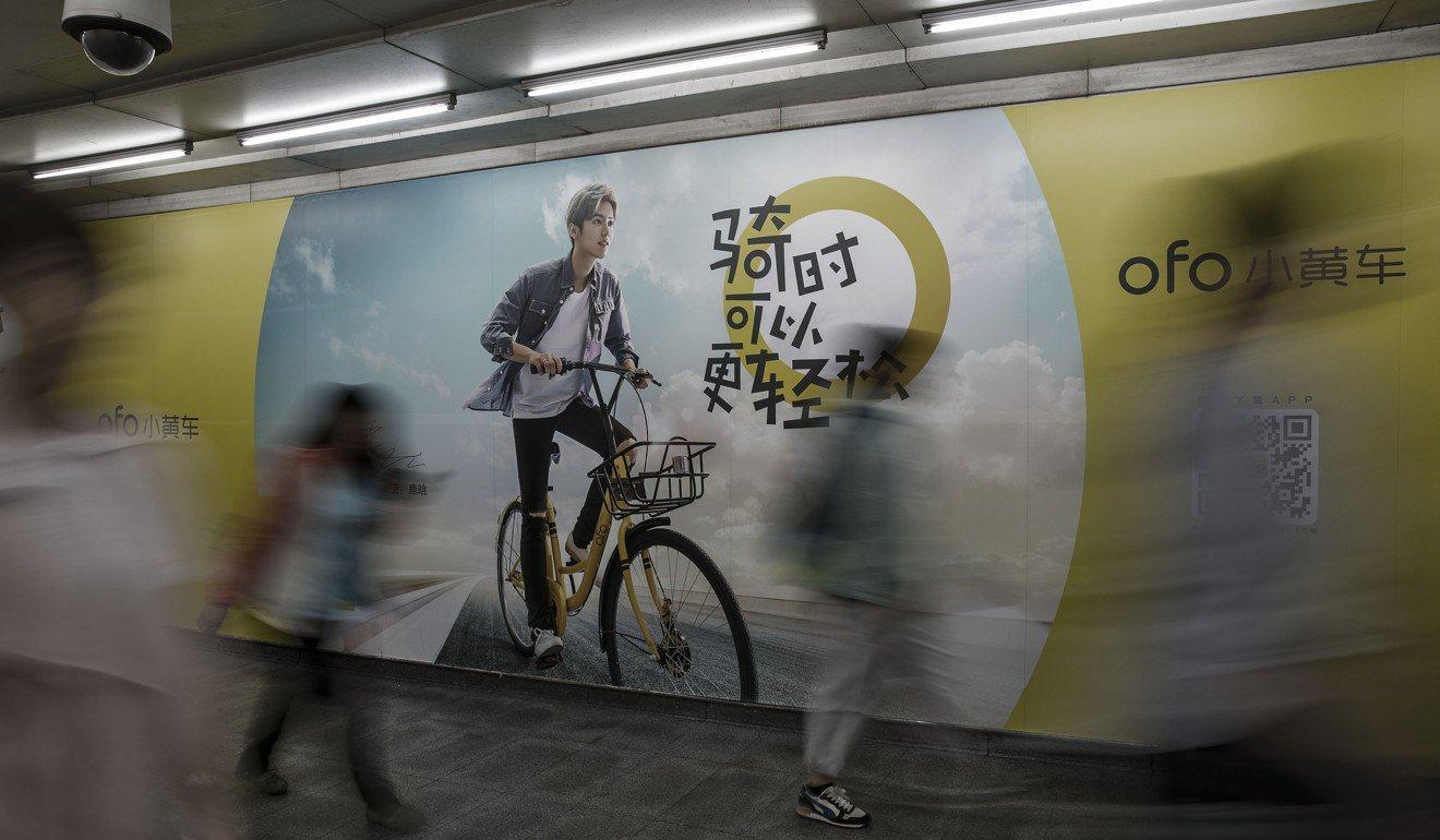 中国科技民工悲惨:为工作而生 没有性没有睡眠